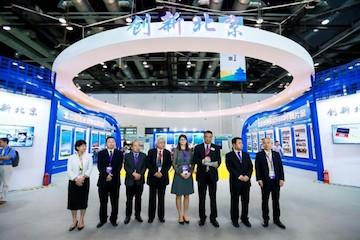 CHINA - HOSPEQ 2020 29. Medikal Ekipmalar Fuarı