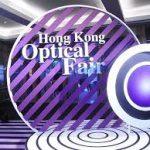 Hong Kong Optical Fair Hong Kong Optik Fuarı