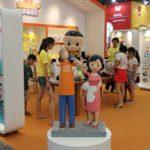 CBME China Bebek Ürünleri Fuarı