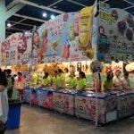 Hong Kong Food Expo Gıda Fuarı