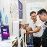 ISH Shanghai & CIHE Uluslararası Isıtma, Havalandırma , Klima ve Ev Konfor Sistemi Fuarı